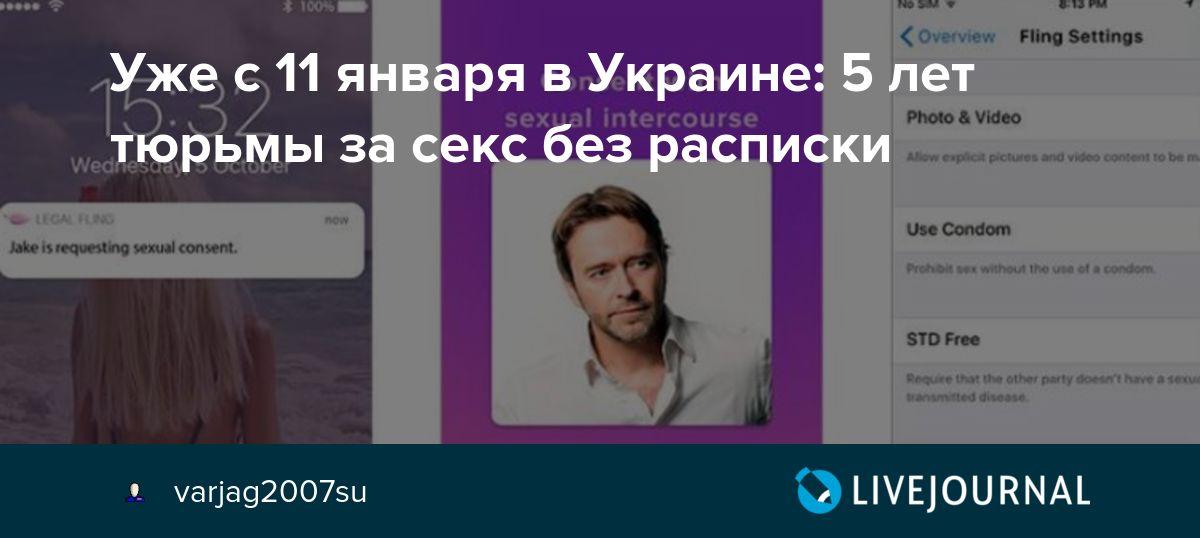 Видео секс в украины — 12