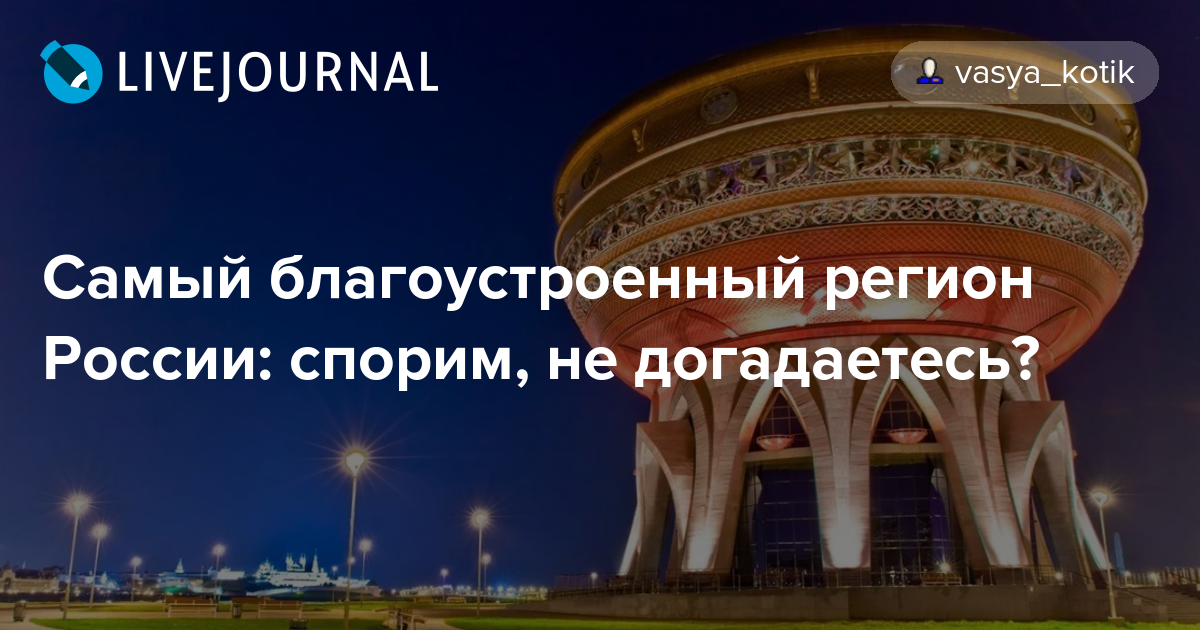 циклопентолат самые эколоически чистые регионы россии как американский генерал