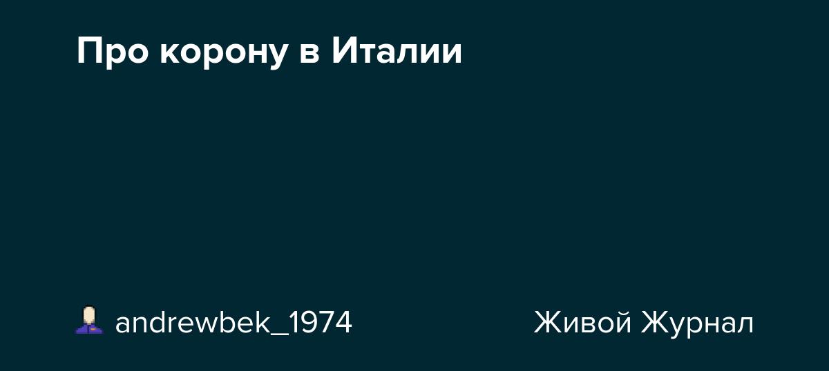 andrewbek-1974.livejournal.com