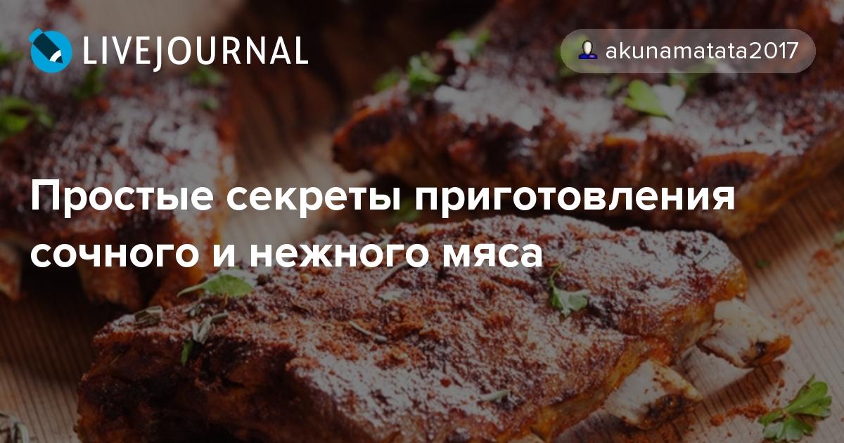 рецепт сочной курицы в фольге в духовке рецепт