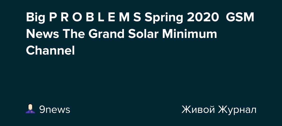 Big P R O B L E M S Spring 2020 GSM News The Grand Solar