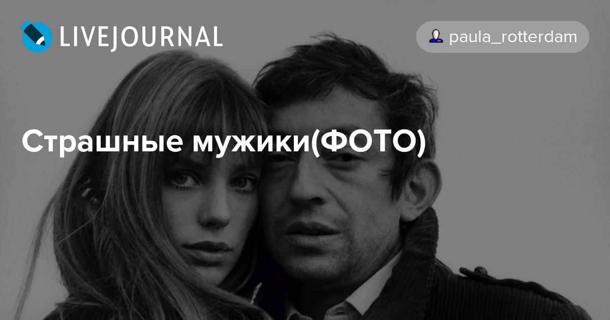 zhestko-foto-lisih-strashniy-starih-muzhikov