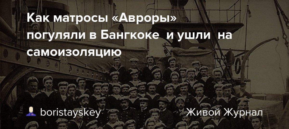 boristayskey.livejournal.com