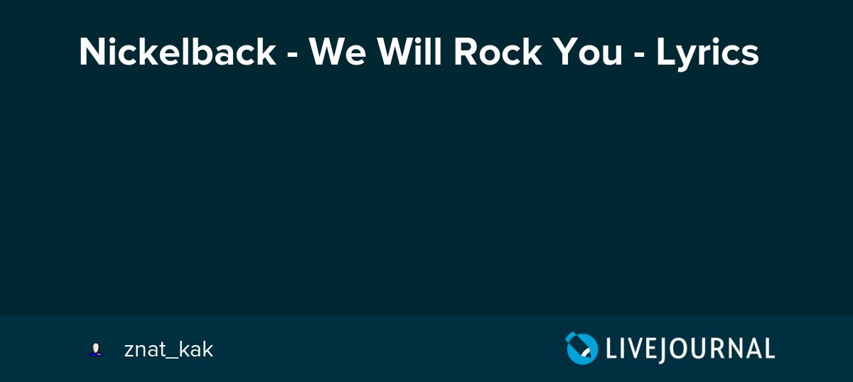 We will fuck you lyrics — pic 13