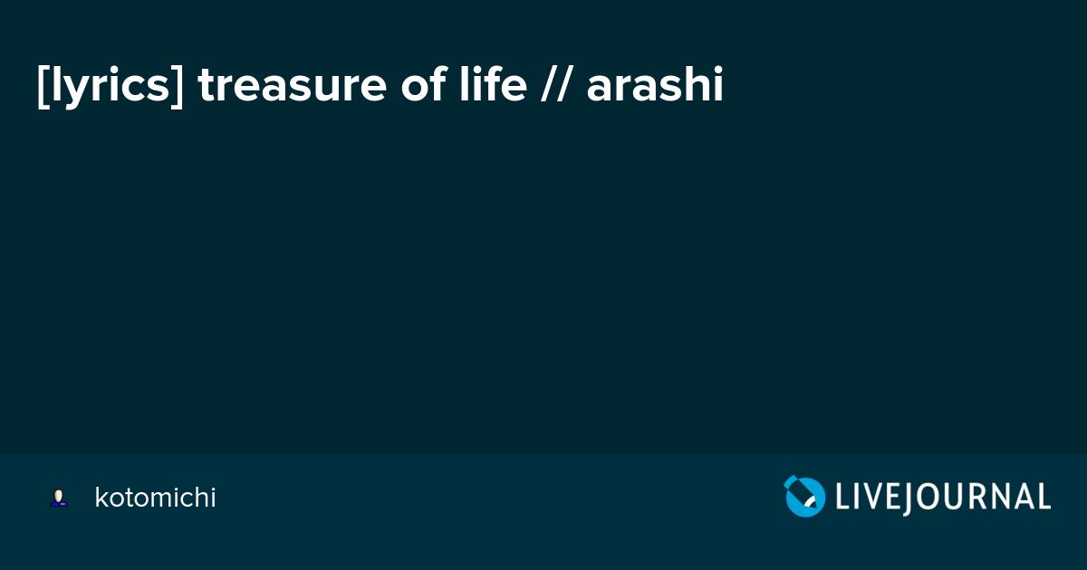 "Lyric my most precious treasure lyrics : lyrics] treasure of life // arashi - ʕ •á´¥•Ê"" お疲れパンダ!"