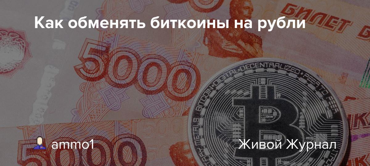 Какое оборудование нужно для майнинга криптовалюты-19