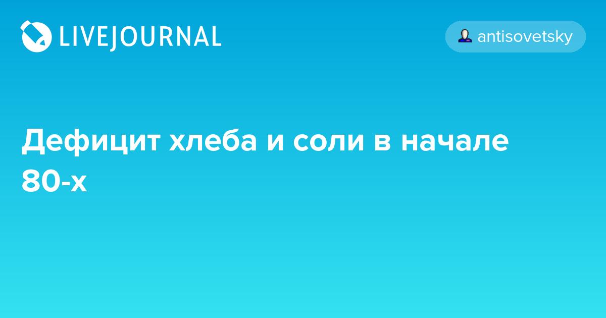 Трамал Интернет Мытищи Эйфоретик Дёшево Рубцовск