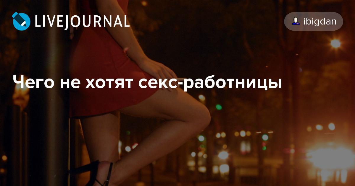 Трахнул подъезде работница секс с разговорами русское молодые невесты
