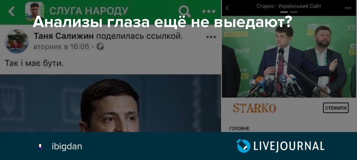 """Законопроект о депутатской неприкосновенности еще больше защищает народных депутатов, - нардеп от """"Голоса"""" Устинова - Цензор.НЕТ 6935"""