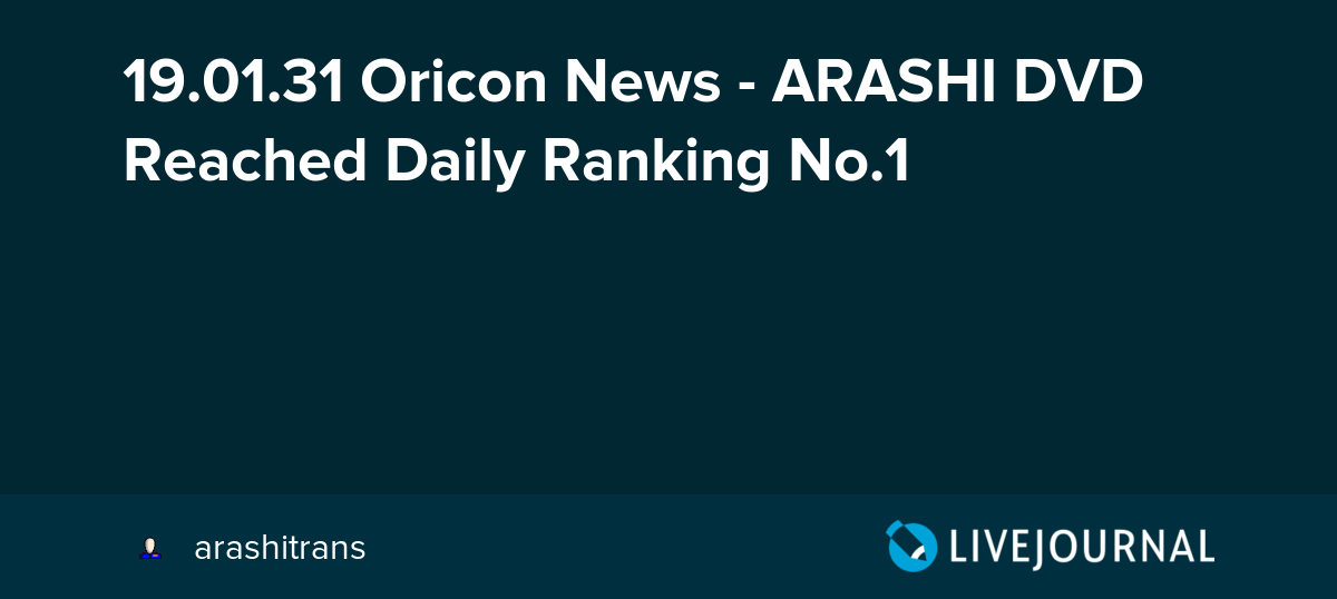19 01 31 Oricon News - ARASHI DVD Reached Daily Ranking No 1