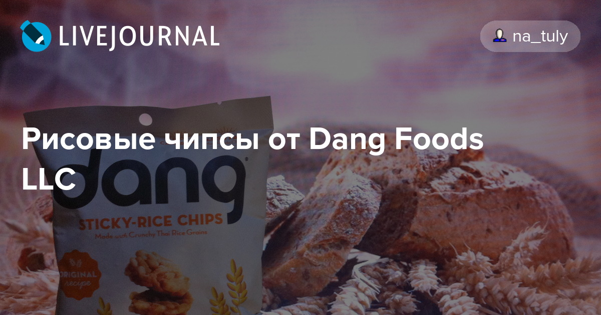 Dang Foods Llc Uk