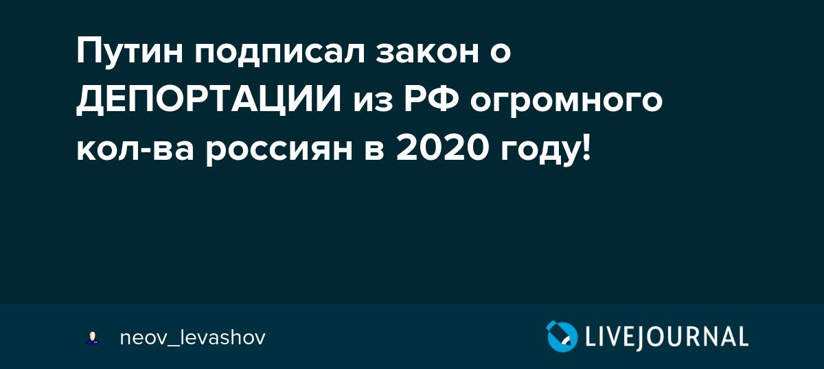 Участвует ли московская область в программе переселения
