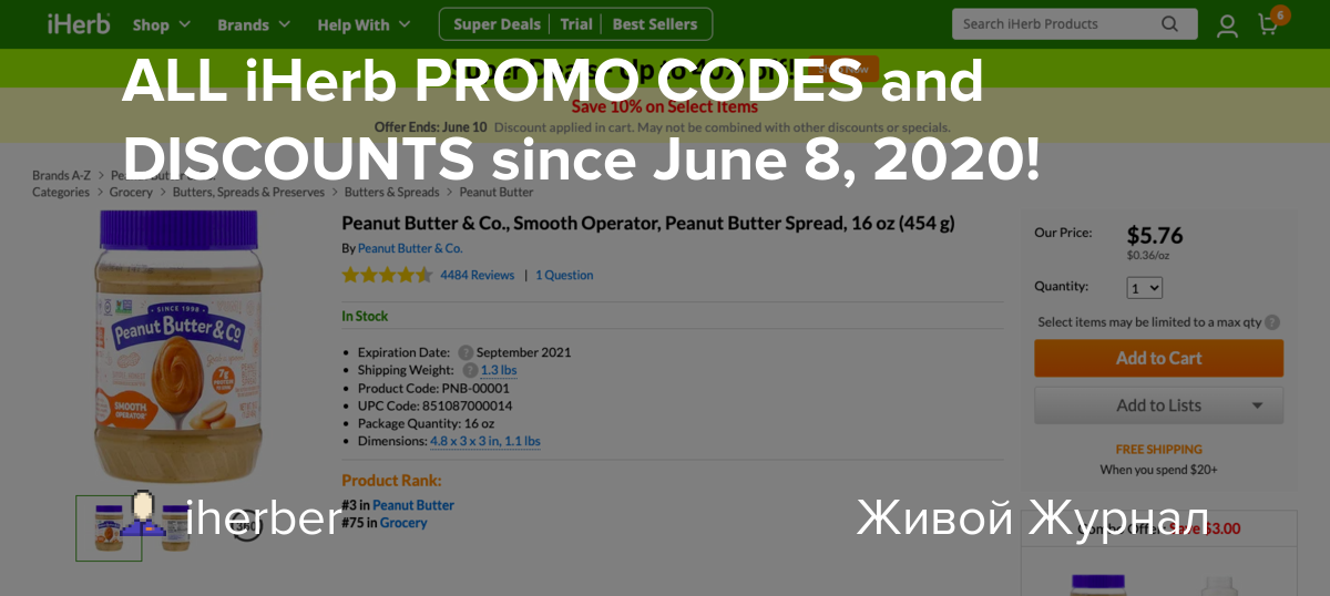 All Iherb Promo Codes And Discounts Since June 8 2020 Iherber Livejournal