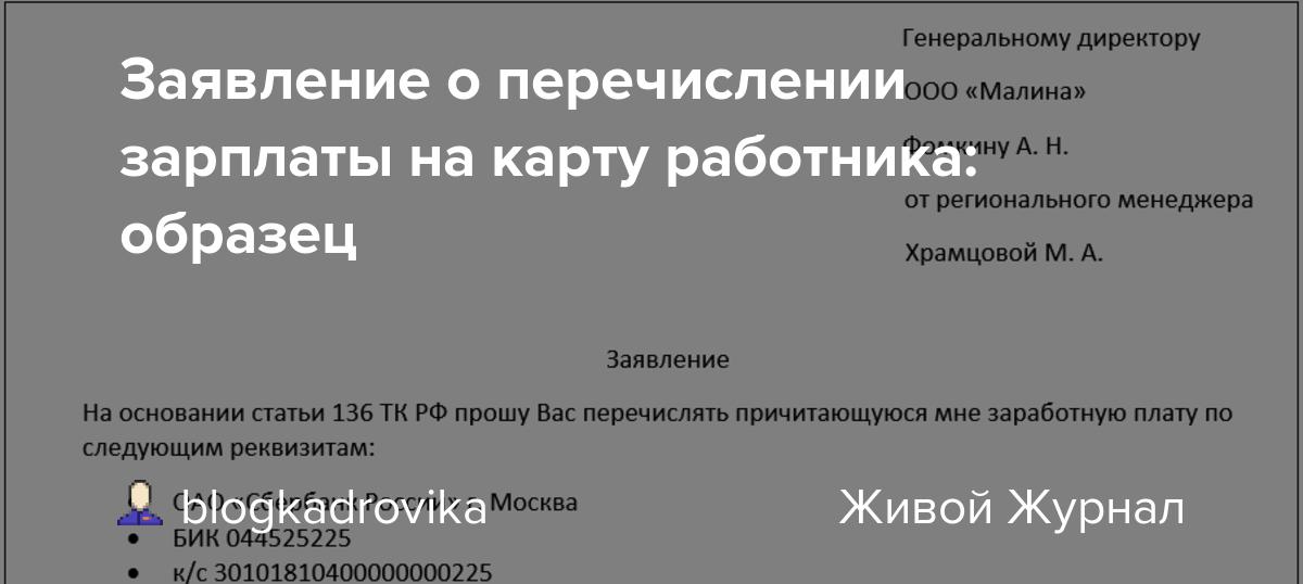 кредитная карта банк восточный экспресс онлайн заявка