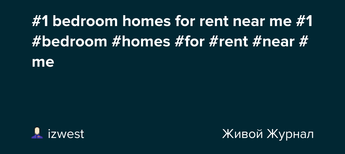 1 Bedroom Homes For Rent Near Me 1 Bedroom Homes For Rent Near Me Izwest Livejournal