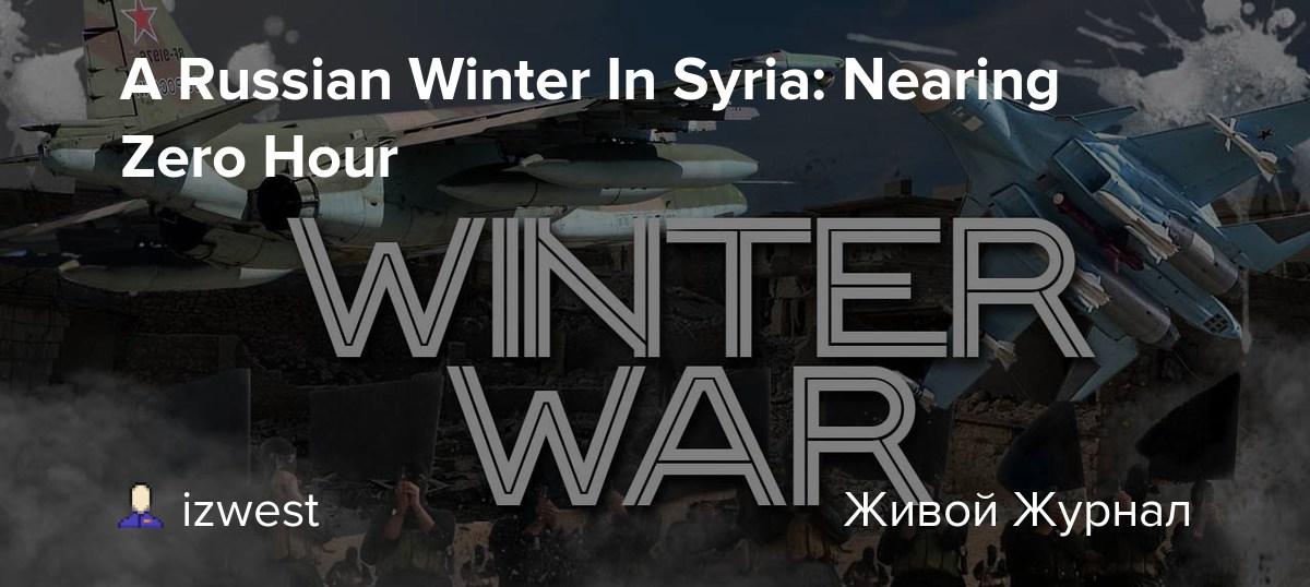 Ein russischer Winter in Syrien: Nahende Stunde Null