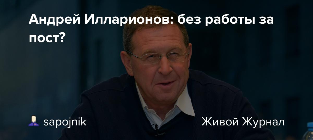 sapojnik.livejournal.com