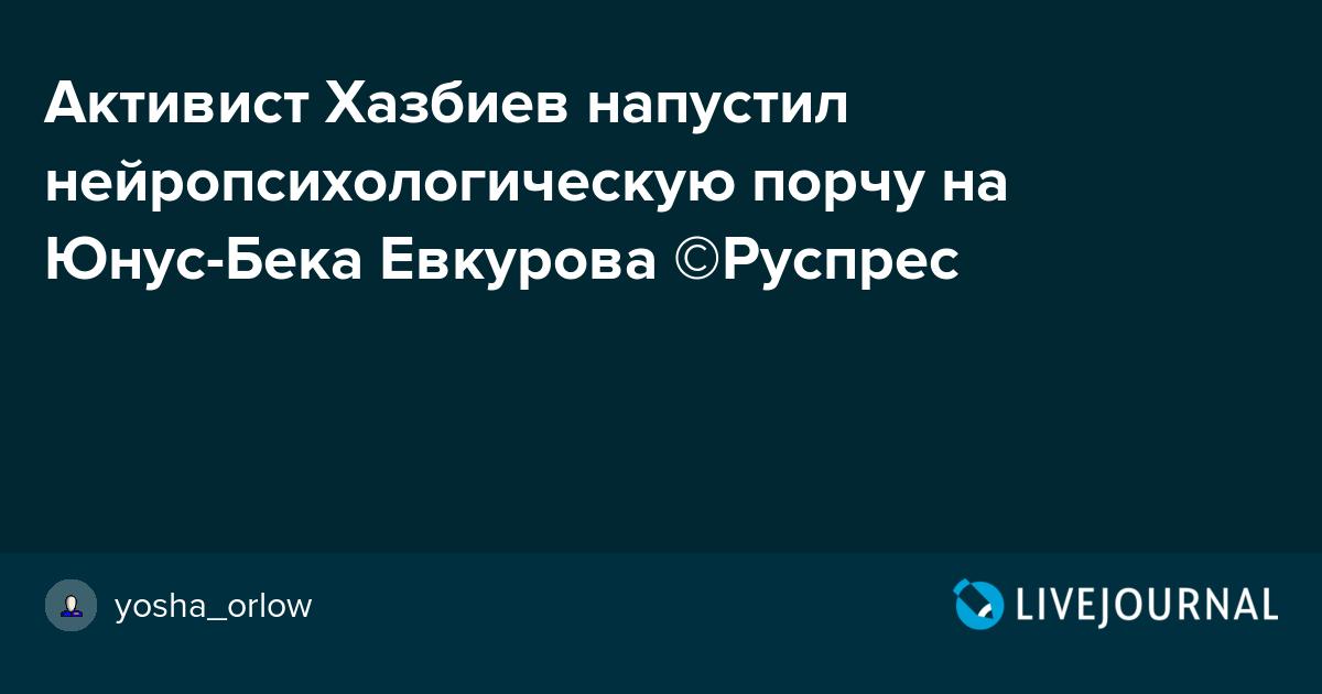 Руспрес: Воры в законе обсудили Евромайдан - Кавполит | 630x1200