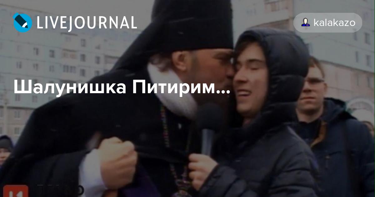Илюхин гомосексуалист селезнев