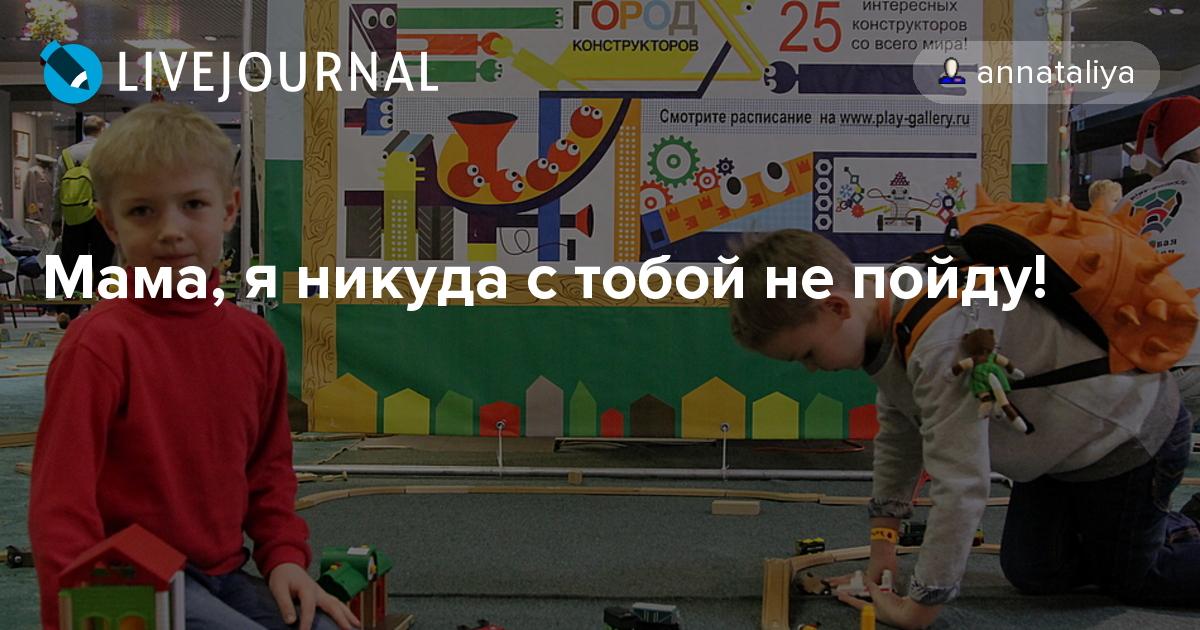 Пин от пользователя Светлана Митракова на доске Улыбка   Смешные ...   630x1200