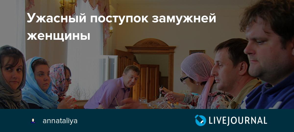 zamuzhnyuyu-zhenshinu-na-kameru-zrelie-zhenshini-russkoe-porno-chulki-i-bolshie-siski
