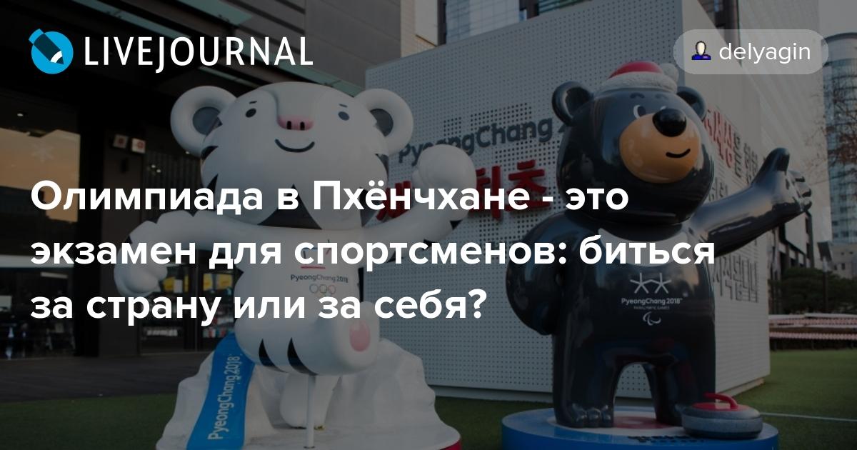 или страны организаторы зимних олимпийских игр этого материала