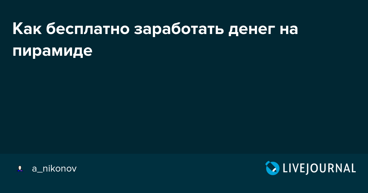 ethereumcashpro login