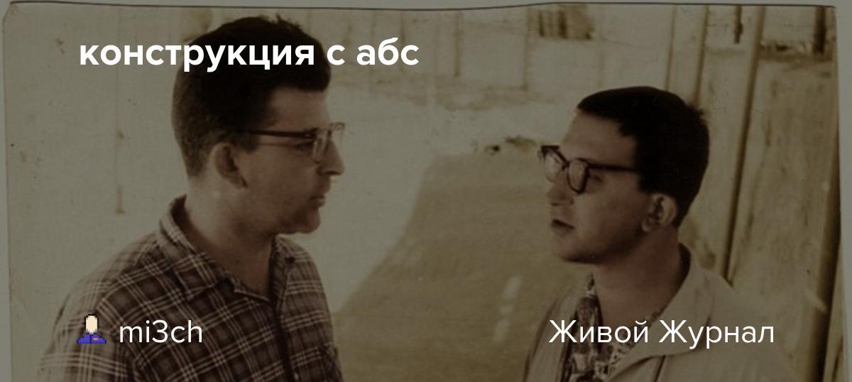 mi3ch.livejournal.com