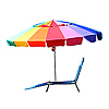 galaonline sent you an umbrella for the beach!