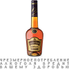 annushka_cutie sent you a bottle of cognac