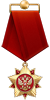 the_bestova sent you a medal!